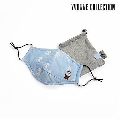 Yvonne Collection 貓頭鷹口罩- 淺藍