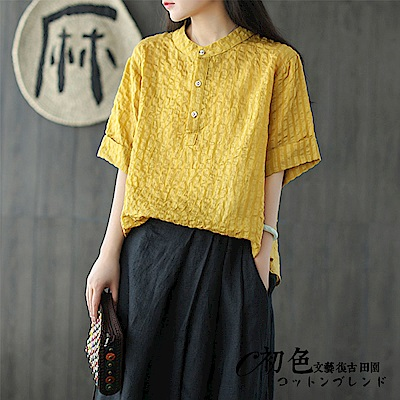 純色苧麻花紋圓領上衣-共3色(F可選)    初色