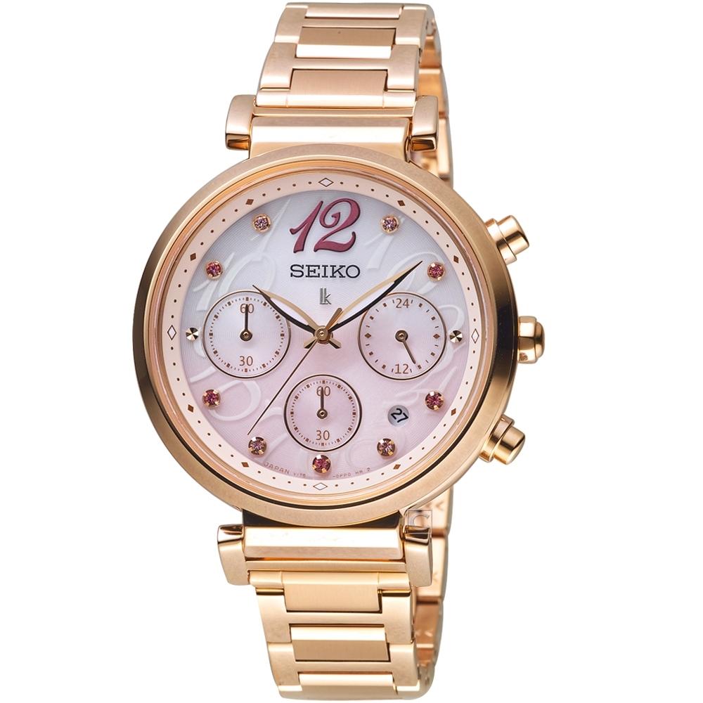 SEIKO LUKIA 65週年限量紀念錶(SSC830J1)36mm