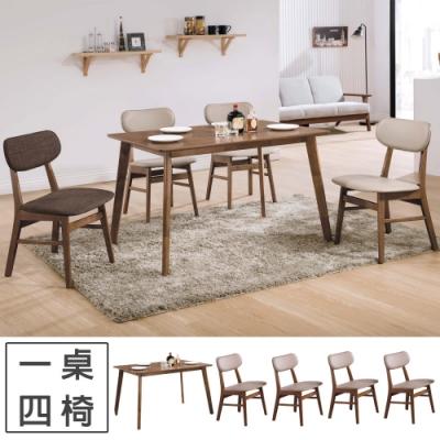Homelike 坎凱4尺胡桃餐桌椅組(一桌四椅)