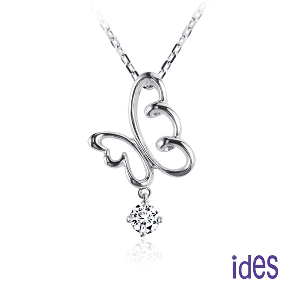 (無卡分期12期) ides愛蒂思 18分E/VVS1八心八箭完美車工鑽石項鍊/優雅蝴蝶