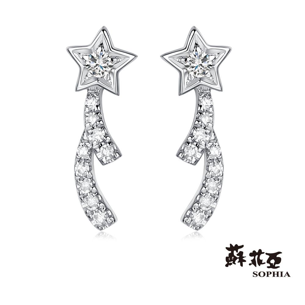 蘇菲亞SOPHIA - 許願流星鑽石耳環
