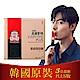 贈好禮-【正官庄】高麗蔘精EVERYTIME PLUS (10ml*30入) product thumbnail 2