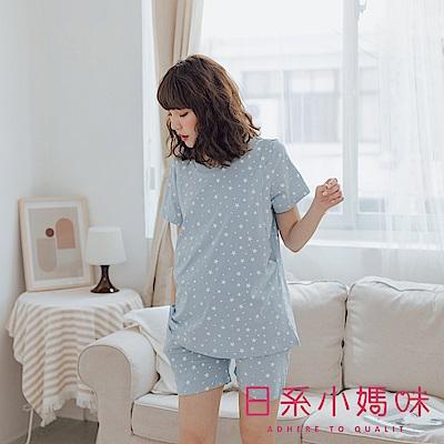 日系小媽咪孕婦裝-哺乳衣 滿天星印圖哺乳套裝 瑜珈腰圍 M-L