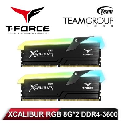 Team 十銓 T-Force XCALIBUR RGB 8G*2 DDR4-3600 桌上型記憶體