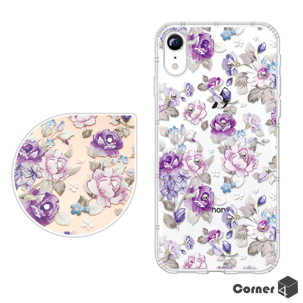 Corner4 iPhone XR 6.1吋奧地利彩鑽防摔手機殼-紫薔薇