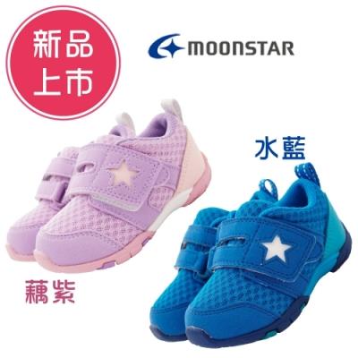 [時時樂限定]新品任選★618限定日本月星機能學步鞋2款任選水藍/藕紫(寶寶段)
