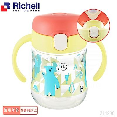【任選】日本《Richell-利其爾》艾登熊直飲杯200ML