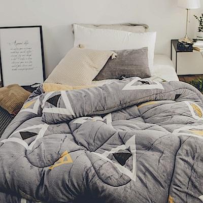 絲薇諾 幾何 MIT 羊羔法蘭絨被/單人-145×195cm