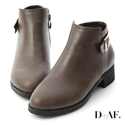 D+AF 定番推薦.簡約後釦環及踝短靴*咖