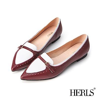 HERLS 全真皮復古撞色沖孔尖頭樂福鞋-酒紅色