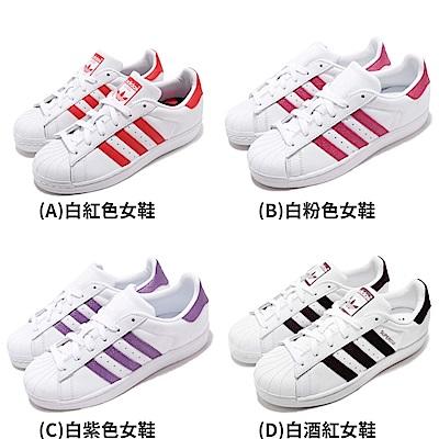 adidas 休閒鞋 Superstar 復古 低筒 女鞋 愛迪達 三葉草 穿搭 四色單一價 CM8413 EE9151 EE9152 G26000