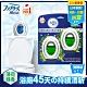 日本風倍清 浴廁用抗菌消臭防臭劑(薄荷綠香 )_6ml 2入裝 product thumbnail 1