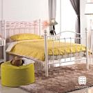 漢妮Hampton羅倫系列3.5尺白色鐵床床架-115*200*112 cm