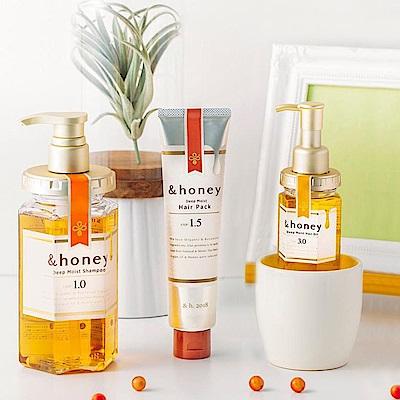 [時時樂限定] 日本&honey蜂蜜亮澤修護洗髮+護髮油贈髮膜