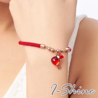 I-Shine-本命年水晶紅福袋開運招財鈦鋼玫瑰金紅繩手鍊LA240