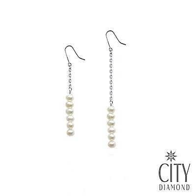 City Diamond引雅【手作設計系列】天然珍珠不對稱長掛型耳環