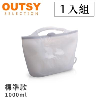 升級版果凍QQ矽膠食物夾鏈袋/分裝袋-單入標準款1000ml
