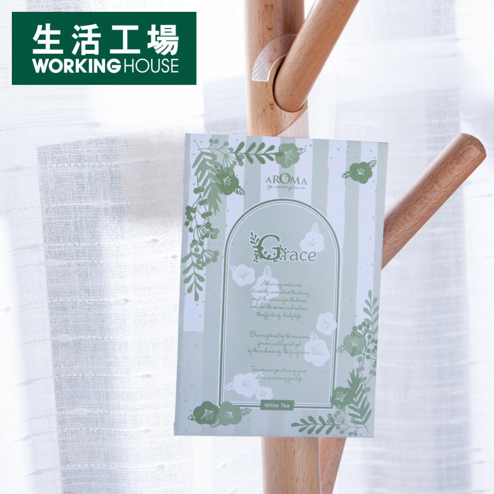 【女神狂購物↓38折起-生活工場】Grace白茶香氛包2入組