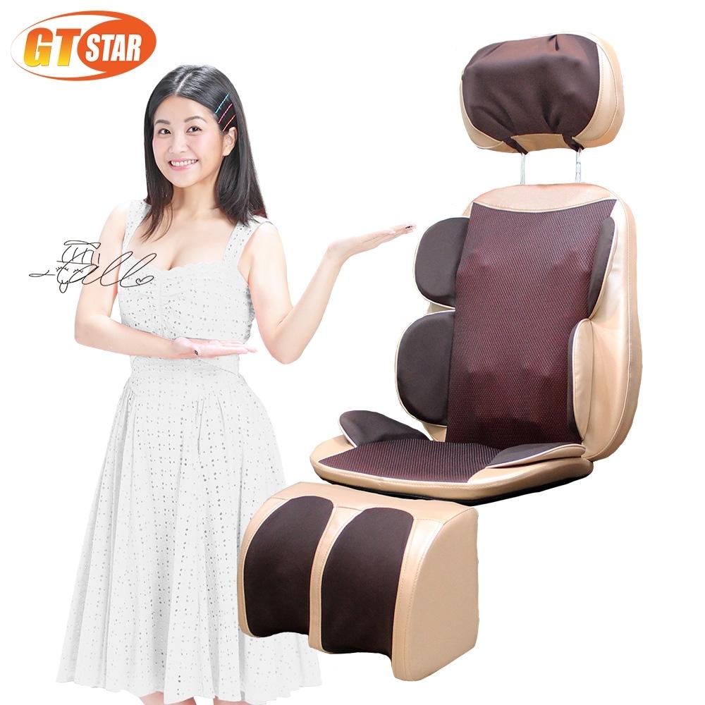 GTSTAR-包覆揉捏肩頸舒壓電動按摩椅墊