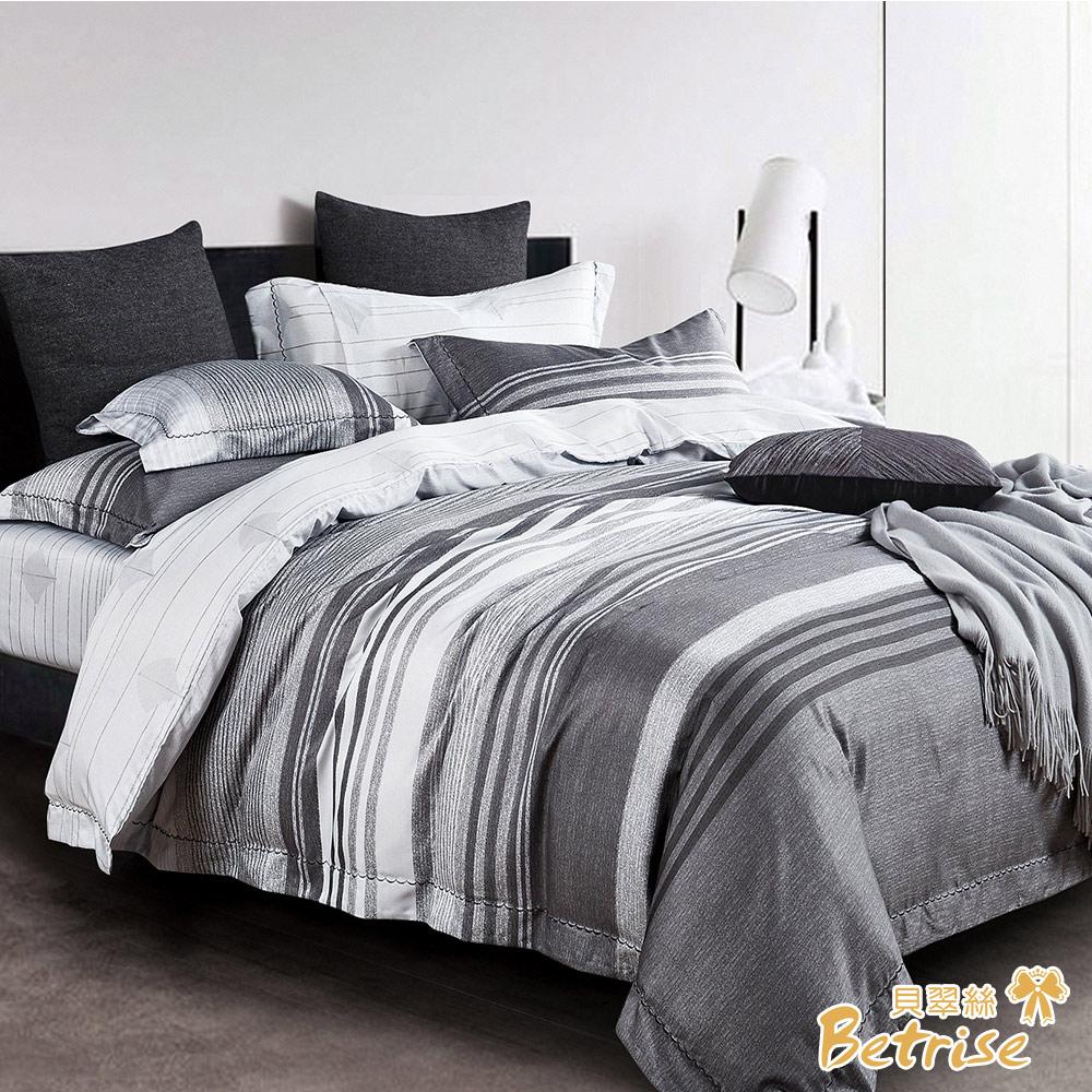 Betrise遐思  雙人-3M專利天絲吸濕排汗四件式兩用被床包組 @ Y!購物