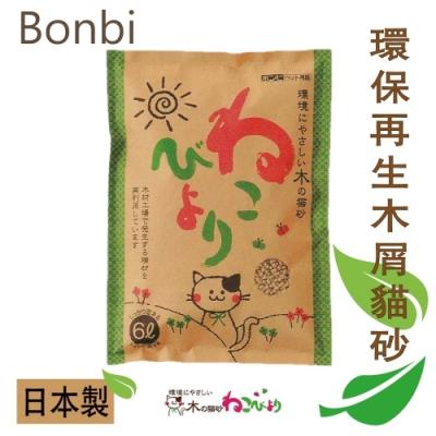 日本BONBI - 環保再生木屑貓砂6L裝-單包入(木屑砂 環保貓砂)
