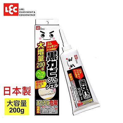 日本LEC 黑霉君除霉凝膠200g附刮板