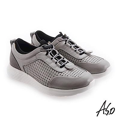 A.S.O 活力雙核心 襪套鞋口方便穿脫休閒鞋 淺灰