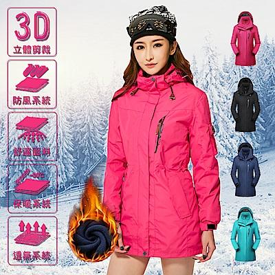 【KISSDIAMOND】全方位保暖加絨加厚中長版衝鋒外套女款