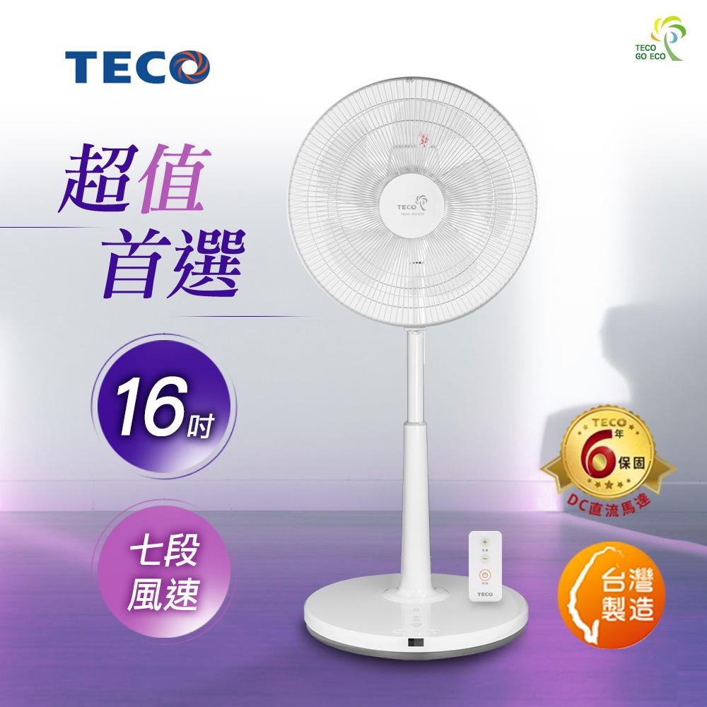 [時時樂] TECO東元 16吋DC馬達遙控風扇 XA1676BRD