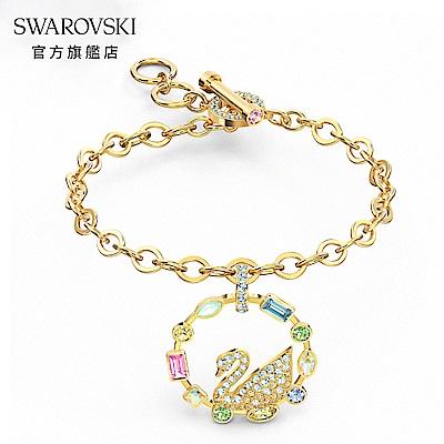 SWAROVSKI 施華洛世奇 Rainbow Swan 淡金色彩虹天鵝手鏈