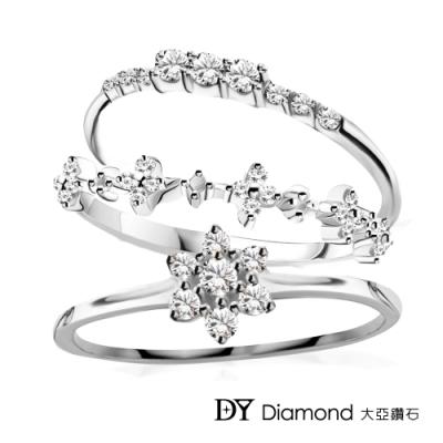 『領卷再折』DY Diamond 大亞鑽石 L.Y.A輕珠寶 18K金 女戒三款選一『時時樂限定』
