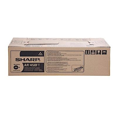 夏普 SHARP AR-450FT 原廠影印機黑色碳粉匣