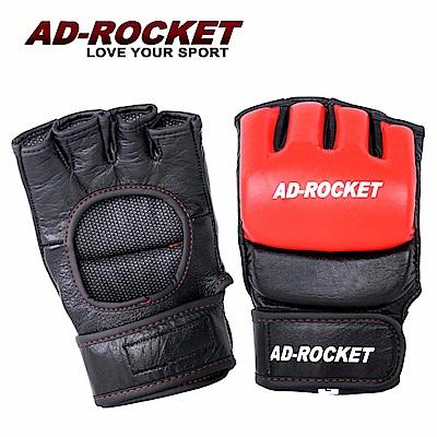 AD-ROCKET MMA頂級格鬥手套 紅色 拳擊手套 散打 拳擊 格鬥