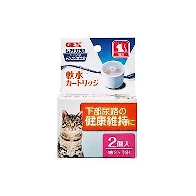 GEX 濾水神器 貓用軟水濾芯 兩入/盒