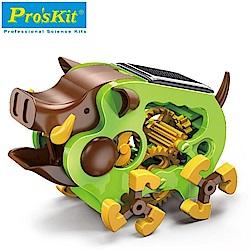 台灣製造Proskit寶工科學玩具太陽能動力野豬GE-682