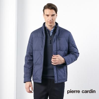 Pierre Cardin皮爾卡登 男裝 休閒立領羽絨夾克外套-藍色(5165772-38)