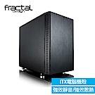 【Fractal Design】 Define Nano S