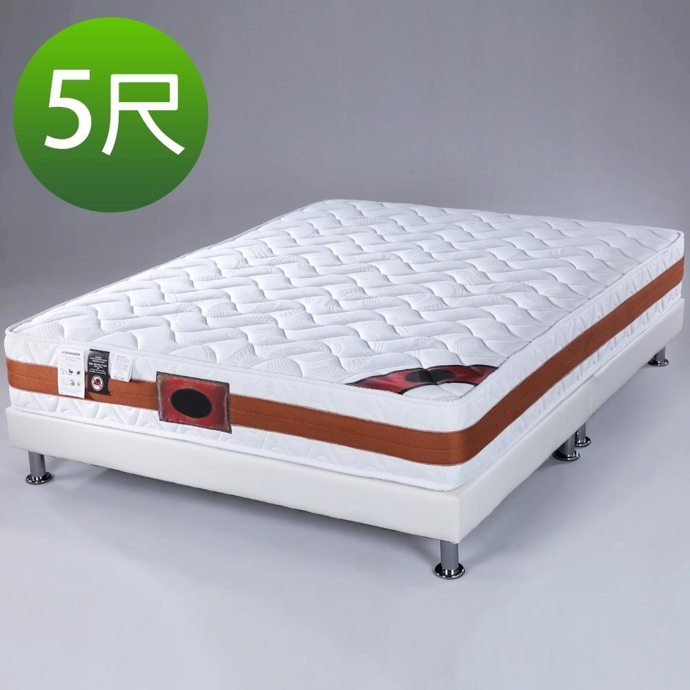 Homelike 比爾Coolmax獨立筒床墊-雙人5尺