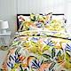 Cozy inn 天堂-綠 雙人四件組 300織精梳棉兩用被床包組 product thumbnail 1