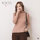 東京著衣-YOCO 甜心透肌V領蕾絲拼接坑條針織上衣(共二色)