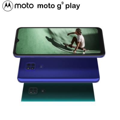 moto g9 play (4G/128G)  6.5吋智慧型手機