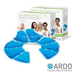 【ARDO安朵】瑞士冷熱兩用乳房敷墊(1入*2盒)