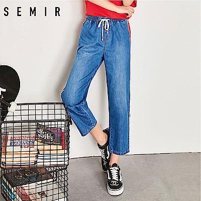SEMIR森馬-復古腰間綁帶造型牛仔寬褲-女