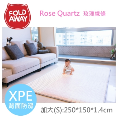 韓國FOLDAWAY PE遊戲地墊/爬行墊-玫瑰線條/加大版(250x150x1.4cm)