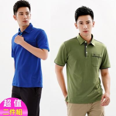 【遊遍天下】兩件組_MIT男款吸濕排汗抗UV機能POLO衫
