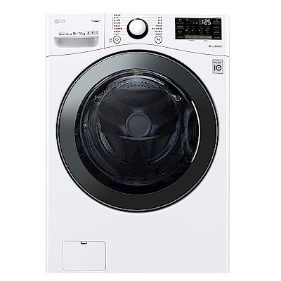 LG樂金 18公斤 蒸洗脫烘 滾筒洗衣機 WD-S18VBD 冰磁白