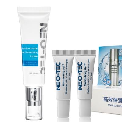 NEO-TEC妮傲絲翠玻尿酸海洋膠原保濕乳霜50g(加贈高效保濕凝露5mlx2)