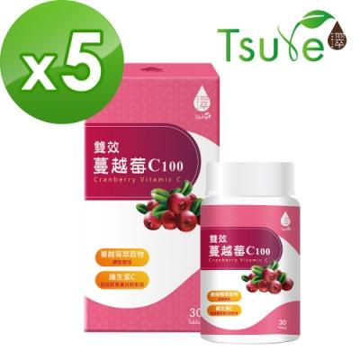 時時樂【Tsuie日濢】蔓越莓C100(30錠/盒)x5盒