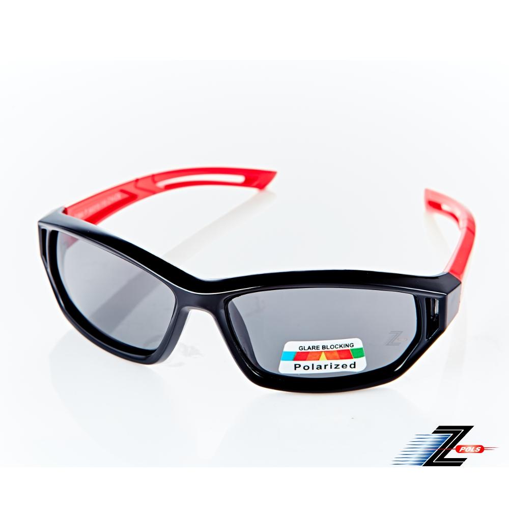 【Z-POLS】兒童專用矽膠軟質彈性壓不壞 Polarized寶麗來偏光太陽眼鏡SST